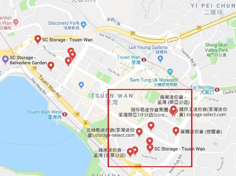 荃灣迷你倉-區域B